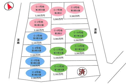 神田4丁目  3080~ 基住・14区画 区画図.jpg