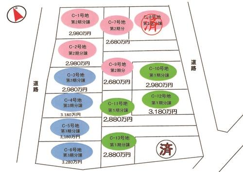 神田4丁目 基住Ⅱ期 全体区画図  2014.04.17.jpg